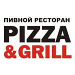 pizzagrill